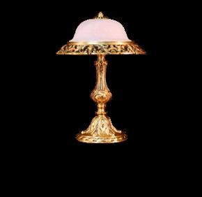 Лампа Алания