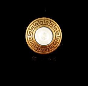 Светильник Райо 8